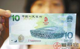 29屆奧運紀念鈔最新價格