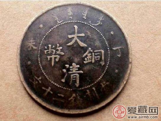 大清铜币价格价格真的有那么高吗