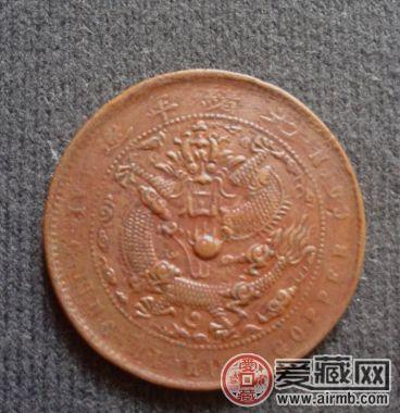 大清铜币当制钱十文 大清铜币当制钱十文