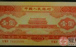 1953年一元人民币大翻身惊呆众人