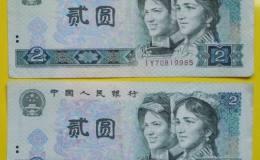 802元人民币的收藏价值一路高涨