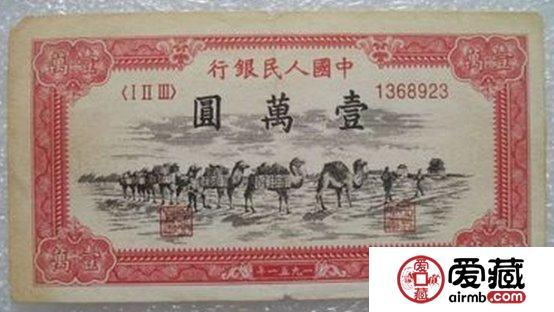 1951年10000元骆驼队的数量非常少
