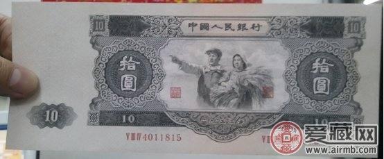 1953年10元纸币价值数万