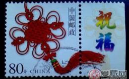 2003-23 第十六届亚洲国际邮票展览(加字小版票)