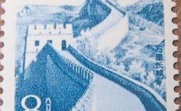 1981年8分长城邮票收藏价值不容小觑