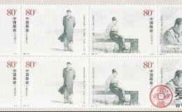 2003-25毛泽东同志诞生一百一十周年周年大阪