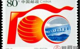 2006-24中国出口商品交易会邮票介绍