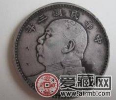 民国三年的银元值多少钱