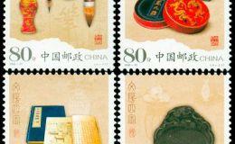 2006-23文房四宝丝绸小版的价值介绍