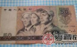 9050元人民币的鉴别方法