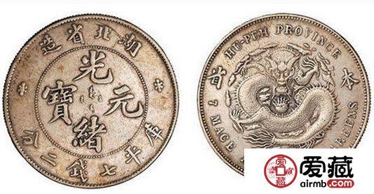 古钱币光绪元宝价格,收藏需谨慎