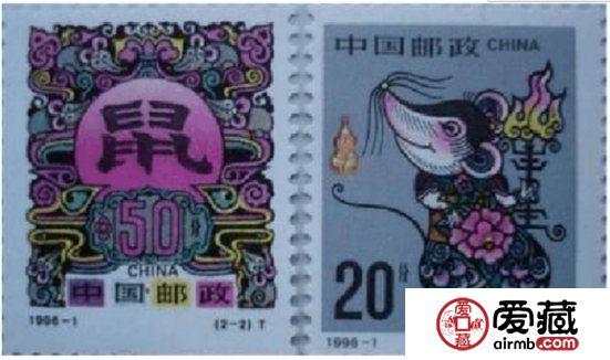 1996-1 丙子年(鼠票)邮票价值介绍