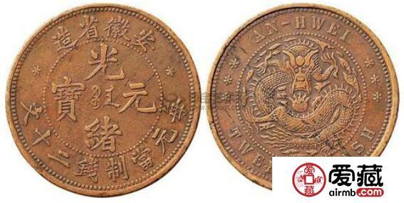 铜币价格 铜币雁品防范