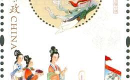 《月圆中秋》特种邮票及小版张