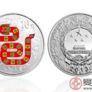 2013年蛇年彩色金銀幣的最新價值分析