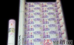 第四套人民幣整版鈔成為紙幣幣王