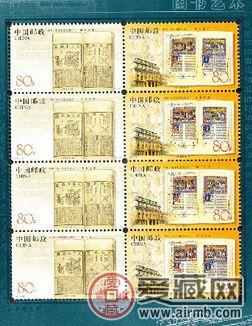 2003-19图书艺术(小版票)的鉴赏价值高