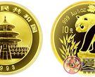 1993年版1/10盎司熊猫金币