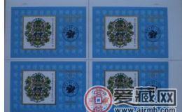 2001年最佳邮票评选大会(蛇发奖)收藏资讯