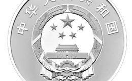 杭州G20峰会15克银币的购买方式