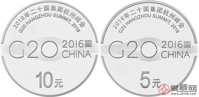 2016年二十国集团杭州峰会30克圆形银质纪念币激情电影