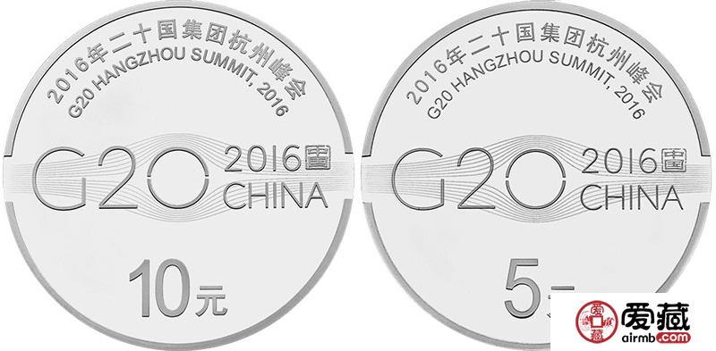 2016年二十国集团杭州峰会30克圆形银质纪念币收藏