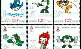 2007-22闯《第29届奥林匹克运动会--运动项目(二)》邮票介绍