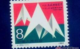"""J125 """"一二九""""运动五十周年邮票价值意义大"""