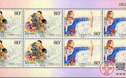 少数民族传统体育(加字小版)邮票收藏行情分享