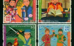 HK S152 中国成语故事(2006年)价值分析