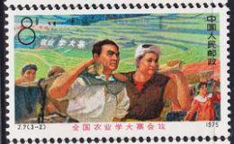 J7全国农业学大寨会议邮票收藏价值