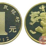 2012生肖龙年纪念币韩国三级电影网行情