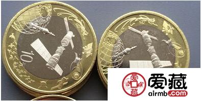航天纪念币发行量没有影响到它的升值空间