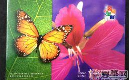 香港2001郵展郵票小型張系列第八號有收藏價值嗎