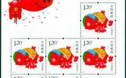 2007猪年邮票收藏价值浅谈