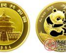1994年版1/20盎司熊猫金币