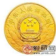 黄金纪念币的投资价值