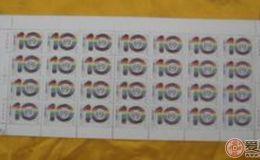 J160电信整版票的收藏分析
