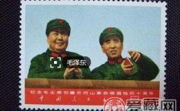 文2 毛主席万岁―毛主席在天安门接见红卫兵<蓝天>整版邮票收藏价