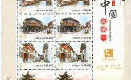 2013-12 中国古镇小版介绍