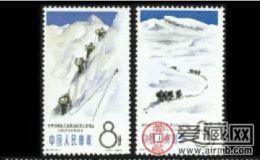 特70 中国登山运动收藏价值