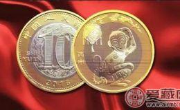 猴年纪念币10元真的值钱么