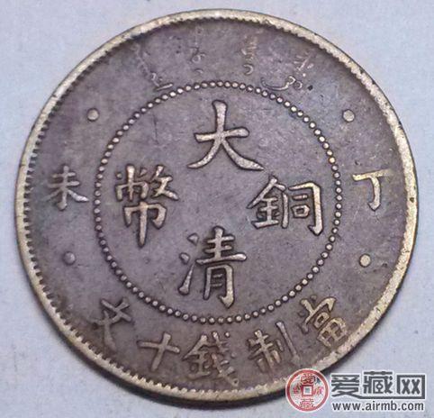 大清铜钱的收藏价值