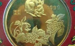 1999年兔年纪念币的升值潜力