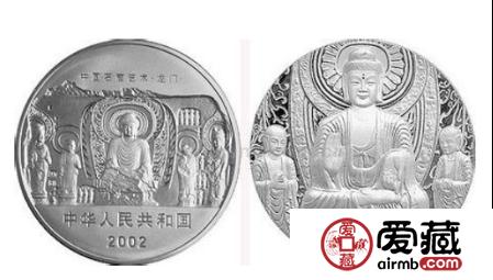 龙门石窟2盎司银币