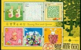 浅谈HK S161M 儿童邮票--兔宝宝考考你(小全张)(2007年)