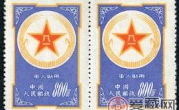 紫军邮票的收藏介绍