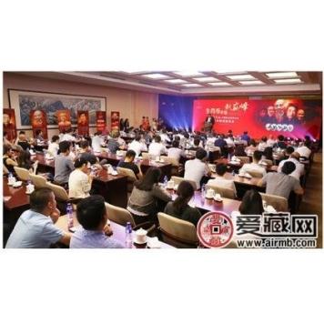《金鸡报福》大师生肖纪念币大全北京首发