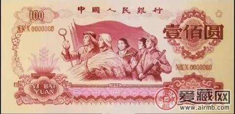 1969年一百元钞