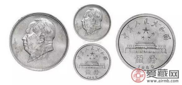 1969年五分币